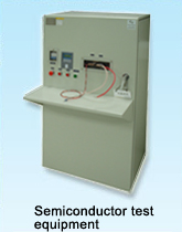 Semiconductor test equipment